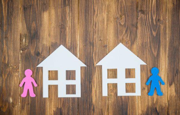 חלוקת נכסים שעברו בירושה בהליך גירושין
