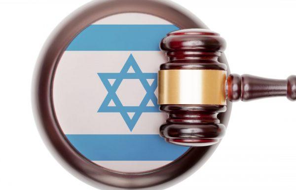 הרפורמה בתקנות סדר הדין האזרחי