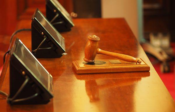 מי ימנה את השופטים?